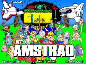 Theme media hyperspin Amstrad CPC 464 - 6128 - JPM GAMES.jpg